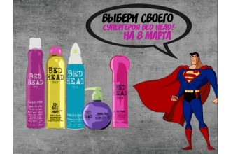 5 хитов от TIGI Russia